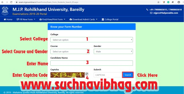 Step 2: MJPRU Search Registration Number by name from suchnavibhag.com