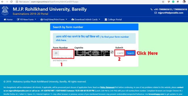 Step 3- Download MJPRU Admit Card