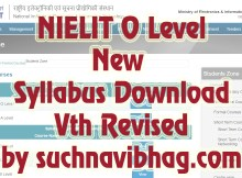 download NIELIT O Level New Syllabus 2021 for written & Practical exams using the help of this website. NIELIT updated syllabus on website https://student.nielit.gov.in.