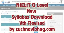 download NIELIT O Level New Syllabus 2020 for written & Practical exams using the help of this website. NIELIT updated syllabus on 14-11-2019 on website https://student.nielit.gov.in.