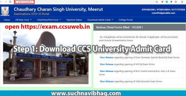 Step 1: Download CCS University admit card 2021. (Open website  https://exam.ccsuweb.in/)