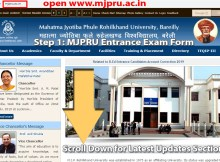 MJPRU Entrance Exam Form 2021 Exam Date, Admit Card MSc, LLM, M.Ed,