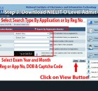 Download NIELIT O Level Admit Card January 2021 by Name or by Application Number or By Registration Number.