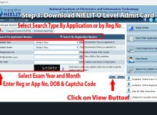 Notification download NIELIT o level Admit card July 2020 by name or by reg no Written and Practical Exam