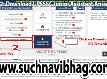 UPSSSC Junior Assistant Answer Key 2021 of set a, b, c, d is available here. You can also check UPSSSC Junior Assistant Result 2021 by name on this website.