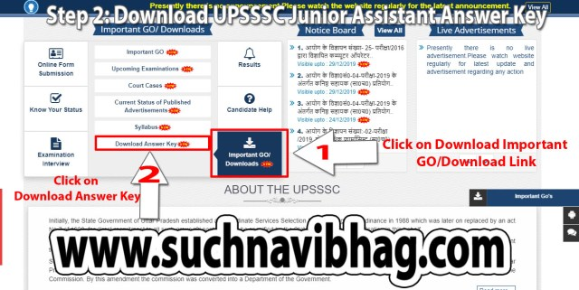 UPSSSC Junior Assistant Answer Key 04 Jan 2020. Step 2: When you click on the Important GO/Download button, you will find a link to the download answer key. Click on that link.
