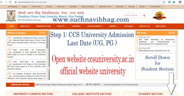 Step 1 - CCS University Admission 2020-21 Online form, Last date for UG & PG with merit list.