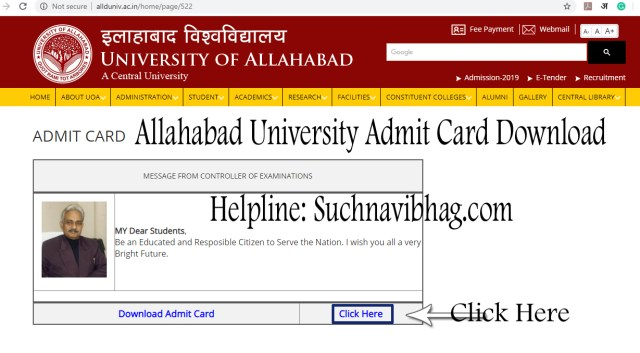 admit card allahabad university 2021 main exam.