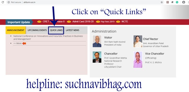 Steps to download allahabad university time table 2021 in pdf format.