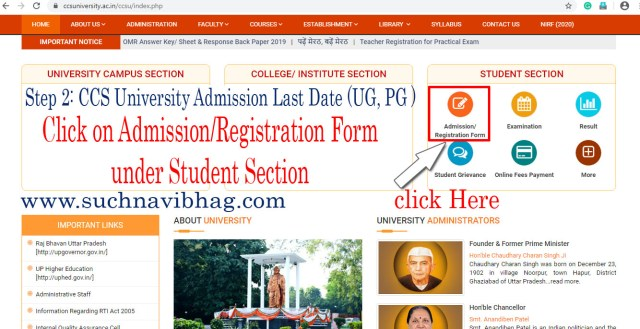 Step 2 - CCS University Admission form 2021-22 Online form, Last date for UG & PG with merit list.