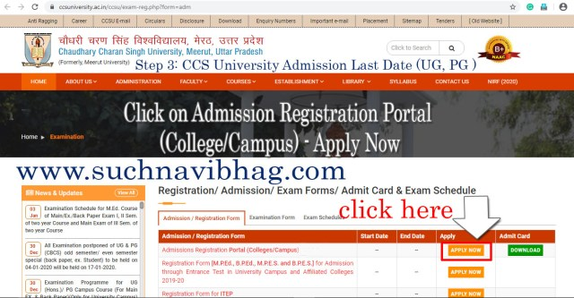 Step 3 - CCS University Admission 2020-21 Online form, Last date for UG & PG with merit list.