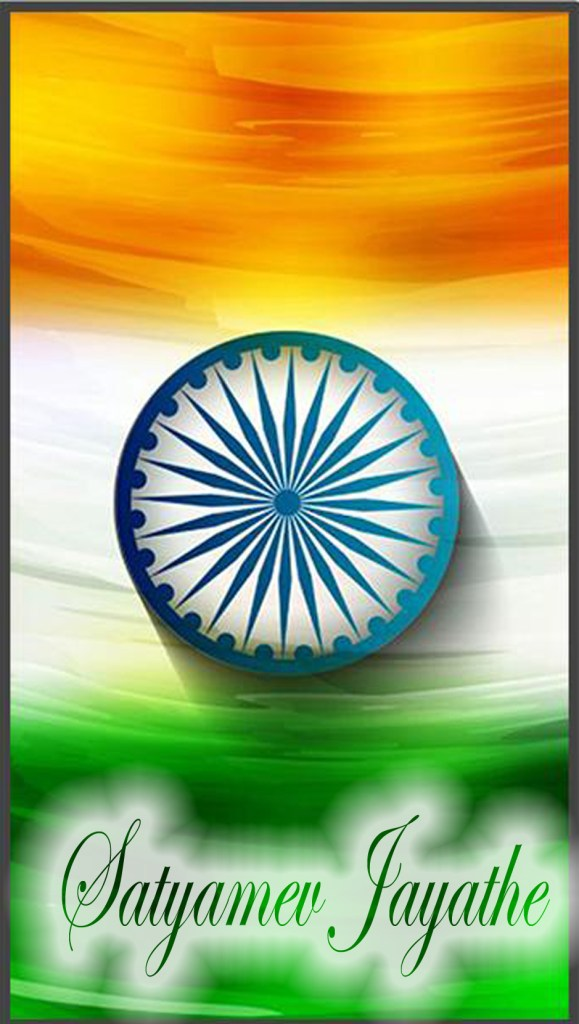 Mobile wallpaper Happy republic day for facebook and whatsapp with  satyameve jayathe slogan