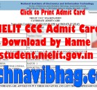 NIELIT CCC Admit Card 2021 Name Wise Exam Date Print