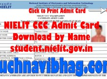 NIELIT CCC Admit Card May 2021 Name Wise Exam Date student.nielit.gov.in