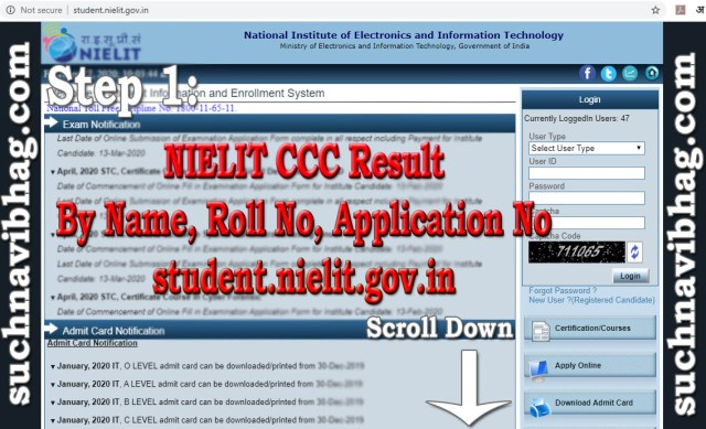 Step 1 - NIELIT CCC Result 2020 by Name, by roll number or by Application number from student.nielit.gov.in