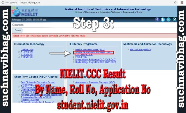 Step 3 - NIELIT CCC Result 2020 by Name, by roll number or by Application number from student.nielit.gov.in