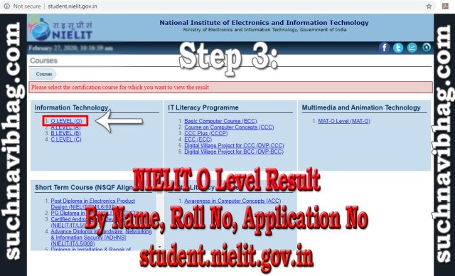 Step 3 - NIELIT O Level Result by Name, by roll number or by registration number from student.nielit.gov.in