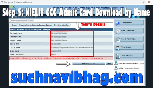 Step 5 - NIELIT CCC Admit Card April 2021 download by Name and exam date from student.nielit.gov.in
