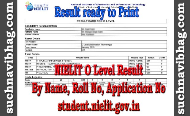 Step 5 - NIELIT O Level Result by Name, by roll number or by registration number from student.nielit.gov.in
