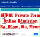 mjpru private form online admission ba, bcom, ma, mcom last date, fees