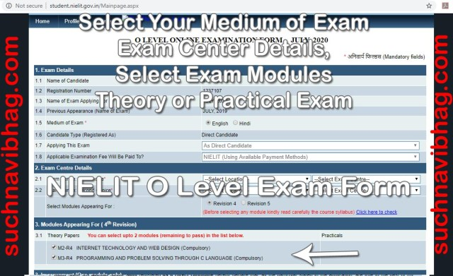 Step 3 - NIELIT O Level Exam form July 2020 Apply online