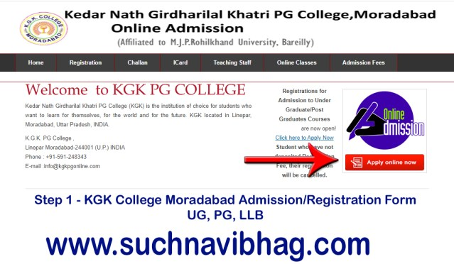 Step 1 - Apply online registration form KGK College Moradabad admission 2020-21 UG, PG, LLB