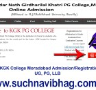 Fill online registration form KGK College Moradabad admission 2020-21 UG, PG, LLB
