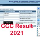 NIELIT CCC Result January 2021 & Certificate by Name & Roll No