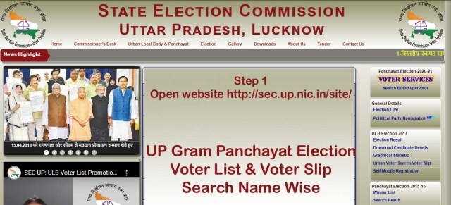Search UP Gram Panchayat Election Voter List 2021 Name wise. You can also print UP gram panchayat election voter slip 2020-21 name wise using help of this website.
