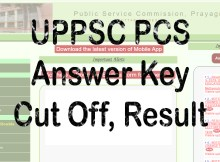 uppsc pcs answer key cut off result date