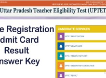 UPTET 2020-21 Registration Form, Admit Card, Exam Date updeled.gov.in