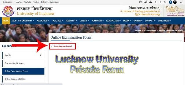 Lucknow University Private Form 2021 Admission Last Date UG, PG