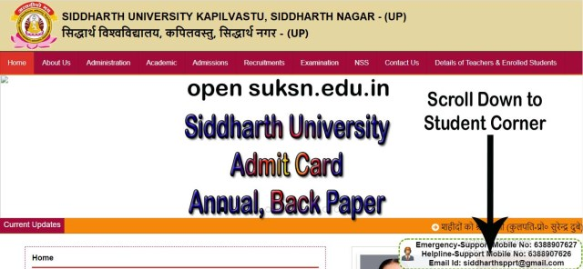 Siddharth University Admit Card 2021 Download BA, BSc, BCom, MA, MSc, Mcom, LLB