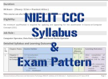Download NIELIT CCC Syllabus 2021 & Exam Pattern Previous Question Paper with Answers