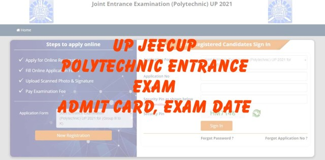 download up jeecup admit card 2021 - up polytechnic entrance exam admit card 2021 download from jeecup.nic.in