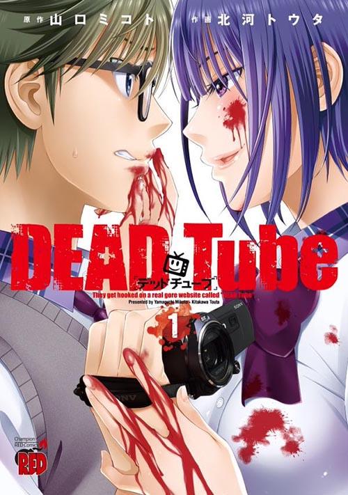 dead tube volume 1