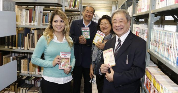 biblioteca da usp mangás