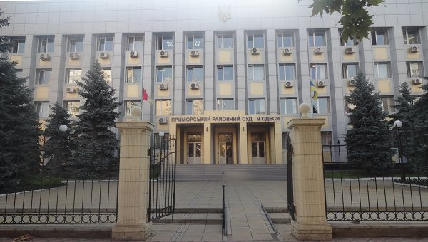 Из Приморского райсуда Одессы начался исход судей