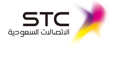 Photo of الاتصالات السعودية تتحالف استراتيجيا مع جنرال الكتريك في مجال التحول الرقمي