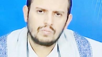 Photo of يا لثأرات طهران.. الحوثي يهدد بقصف الخرطوم !