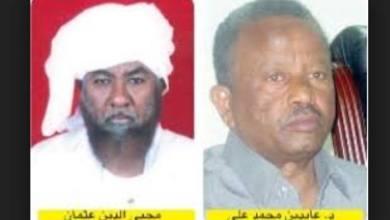 Photo of الكشف عن أكبر عملية فساد بشركة السودان للأقطان