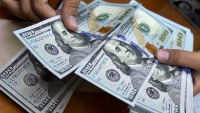 Photo of أسعار العملات الاجنبية مقابل الجنيه السوداني ليوم الاحد الموافق22أبريل 2018