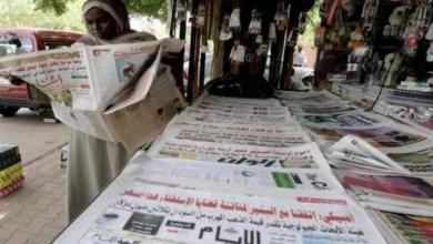 Photo of أبرز عناوين الصحف السياسية في السودان الصادرة صباح هذا اليوم الخميس 14 مايو 2020م ( 20 العشرون من شهر رمضان ) و اهم الاخبار الاقتصادية والقضايا والاحداث والكتابات المنشورة هذا الصباح وخلال الساعات الماضية .