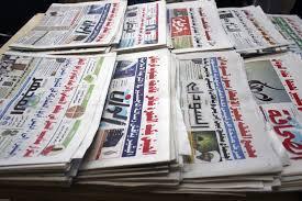 Photo of عناوين الصحف السياسية السودانية الصادرة بتاريخ اليوم الخميس 21 مايو 2020م و اهم الاخبار الاقتصادية والحوادث المنشورة هذا الصباح