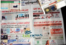 "Photo of عناوين الصحف السياسية السودانية الصادرة اليوم""الجمعة""25 سبتمبر 2020"