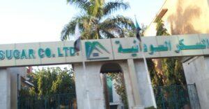 Photo of تنسيقية نقابات العاملين بشركة السكر السودانية تنفى الدخول في إضراب