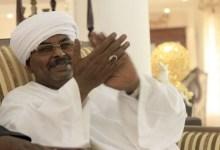 Photo of شاهد بالصور أول ظهور لمدير جهاز الأمن الأسبق «صلاح قوش» بعد شائعة وفاته