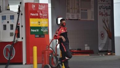Photo of عاجل : ارتفاع سعر البنزين في السعودية ابتداءاً من اليوم . إليكم الفرق