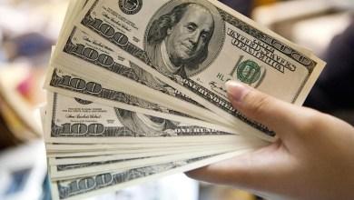 Photo of اقتصادي: المضاربات ليست السبب في ارتفاع الدولار