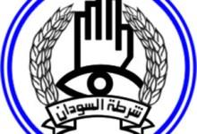 Photo of الشرطة تؤكد حمايتها للمدنيين بولايات دارفور